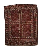 Persian Tekke Turkaman circa 1900 (Antique -100% Wool)