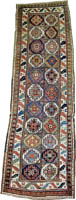Caucasian Mughan Rug  (Antique -100% Wool)